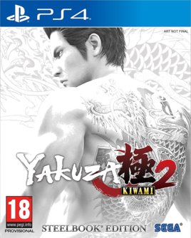 Yakuza Kiwami 2 Steelbook Edition PS4 (EU PEGI) (deutsch) [uncut]